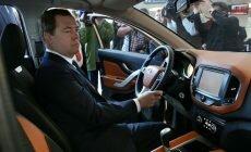 Дмитрий Медведев о Lada Xray: «Это что за…?»