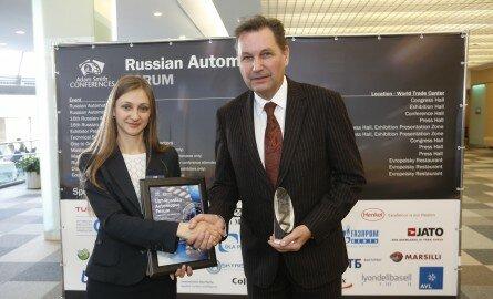 Форум института Адама Смита: освоение Lada Xray и Lada Vesta инвестиционный проект года